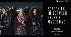 Screening: In Between - HKJFF x MakerHive
