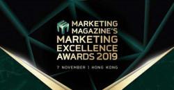 Marketing Excellence Awards 2019 - Hong Kong