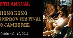 9th Annual HK Improv Festival & Jamboree