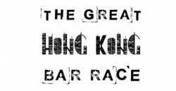 The Great Hong Kong Bar Race