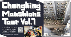 Chungking Mansions Tour Vol.7