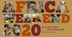 Africa Weekend 2020!