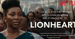 Film Screening Vol.7 | Lionheart
