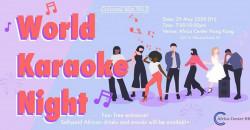 World Karaoke Night