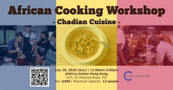African Cooking Workshop - Chadian Cuisine