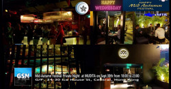 No work on Thursday,Mid-Autumn Festival GSN Private Night