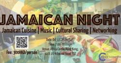 Jamaican Night