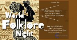 World Folklore Night