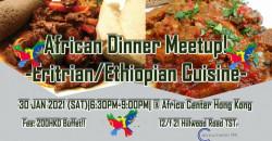 African Dinner Meetup! (Eritrean/Ethiopian Cuisine)