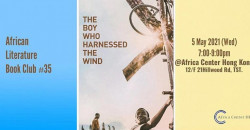 African Literature Book Club #35 | The Boy Who Harnessed the Wind