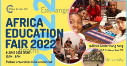 Africa Education Fair 2022!