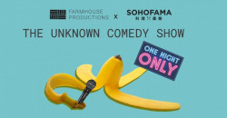 THE UNKNOWN COMEDY SHOW