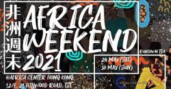 Africa Weekend 2021
