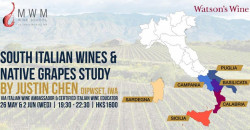 SOUTH ITALIAN WINES & NATIVE GRAPES STUDY