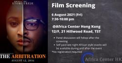 Film Screening | The Arbitration