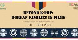 Korean Families in Films: Parasite (Black & White version)