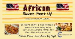African Dinner Meetup (African American Cuisine)
