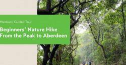 Beginners' Nature Hike: From the Peak