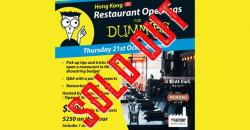 Restaurant Openings for Dummies - 21st October - Wong Chuk Hang store