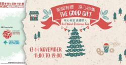 The Good Gift Christmas Fair