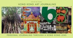 Hong Kong Art Journaling